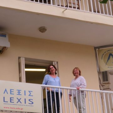 lexis-greek-language-and-culture-centre